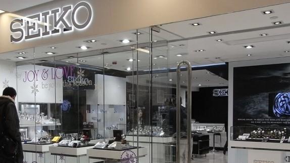 Như thế nào là một cửa hàng đồng hồ Seiko tốt?