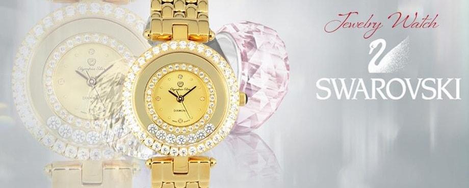 Những mẫu đồng hồ mạ vàng nữ không thể bỏ qua