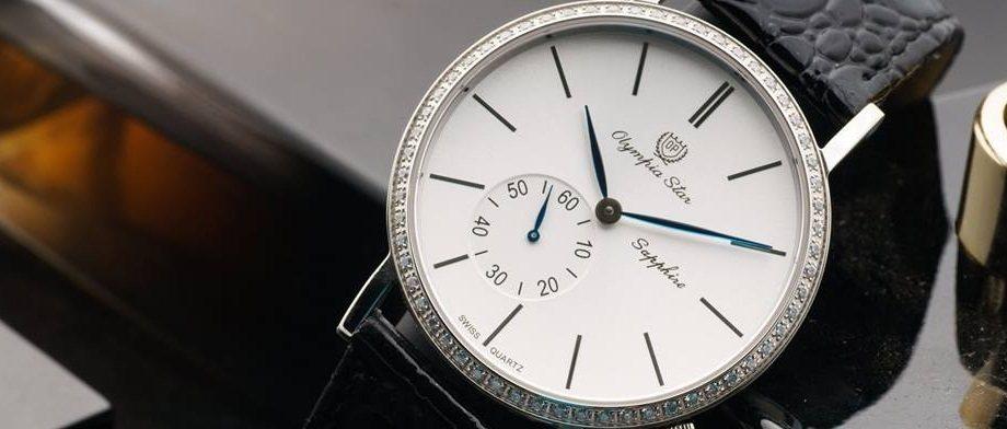 Bạn đang muốn mua đồng hồ OP tại tpHCM?