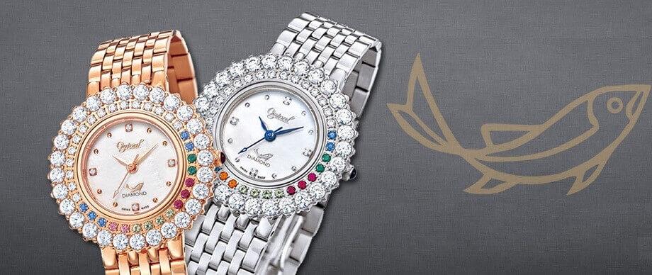 BST Những mẫu đồng hồ Ogival nữ hot nhất năm 2018