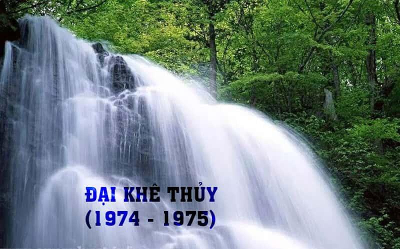 5 điều quan trọng cần biết về Đại Khê Thủy (1974 - 1975)