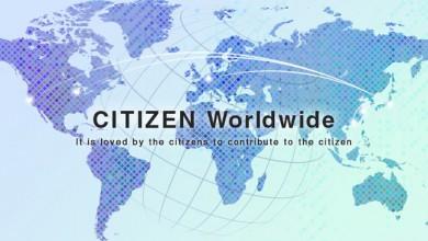 """Tập đoàn Citizen -  """"Thành Cát Tư Hãn"""" và công cuộc thôn tính cả thiên hạ"""
