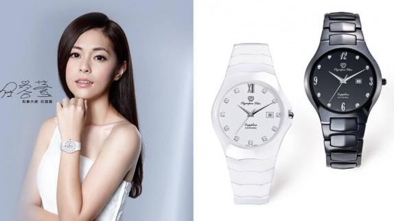 3 mẫu đồng hồ OP chính hãng dành cho nữ hot nhất