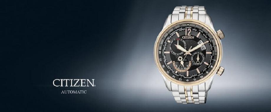 Đồng hồ Citizen automatic: xứng danh người hùng thầm lặng P1