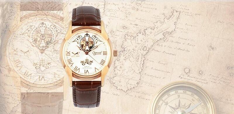Cửa hàng đồng hồ Ogival chính hãng mang lại cho bạn điều gì?