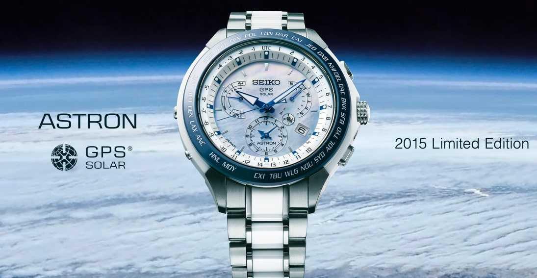 "HOT: Seiko ra mắt đồng hồ Seiko Solar ""2015 Limited Edition"""