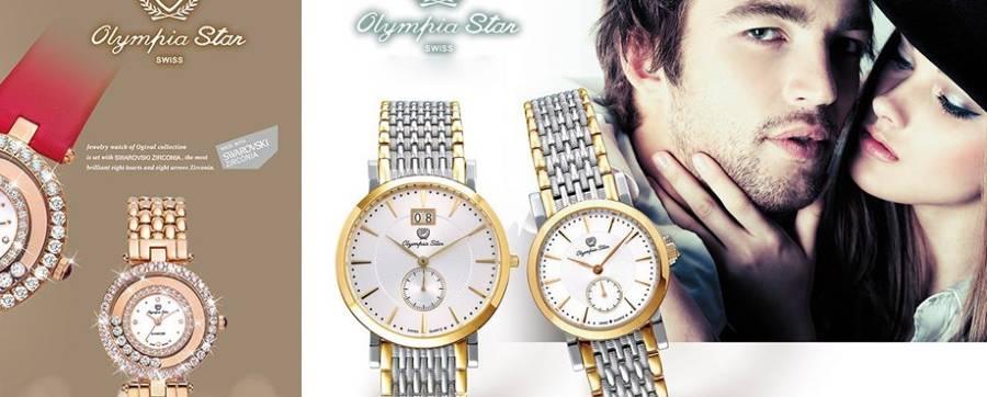 Shop đồng hồ OP giá chính hãng tại Hà Nội