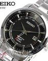 Đồng hồ Seiko SUN033P1 chính hãng 1