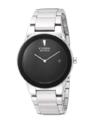 Đồng hồ Citizen AU1060-51E chính hãng 0