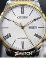 Đồng hồ Citizen NH8354-58A chính hãng 1