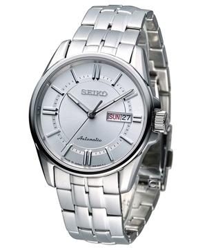 Đồng hồ Seiko SRP399J1 chính hãng