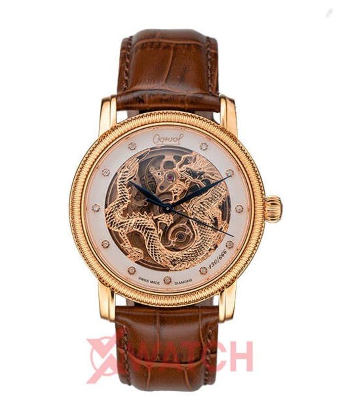 Đồng hồ Ogival OG358.65AG42R-GL