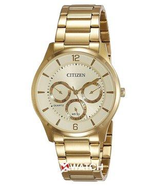 Đồng hồ Citizen AG8353-81P