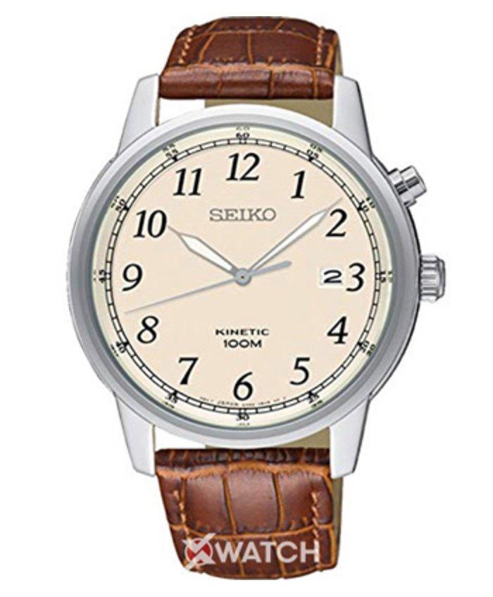 Đồng hồ Seiko SKA779P1 chính hãng