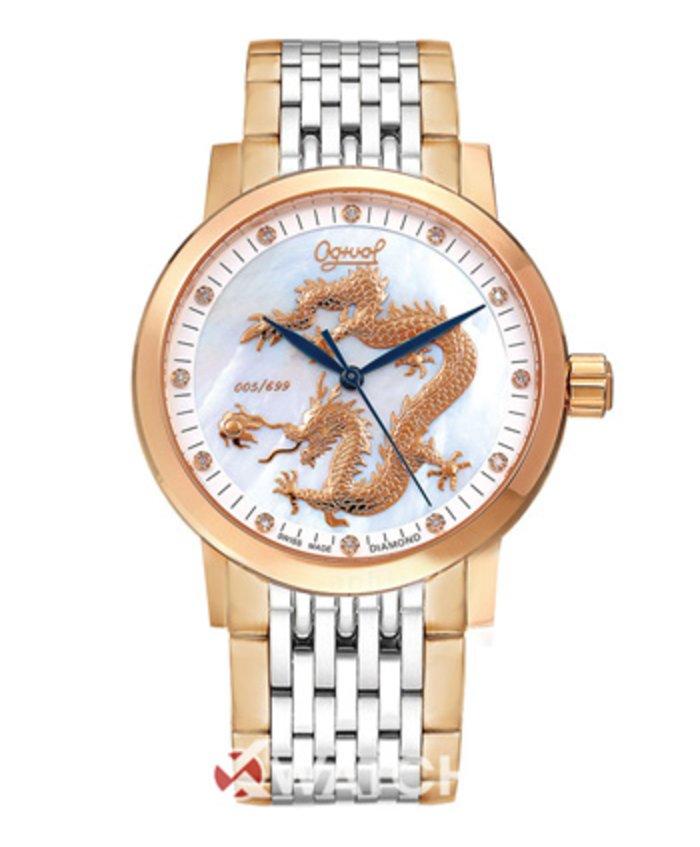 Đồng hồ Ogival OG388.67AGSR-T