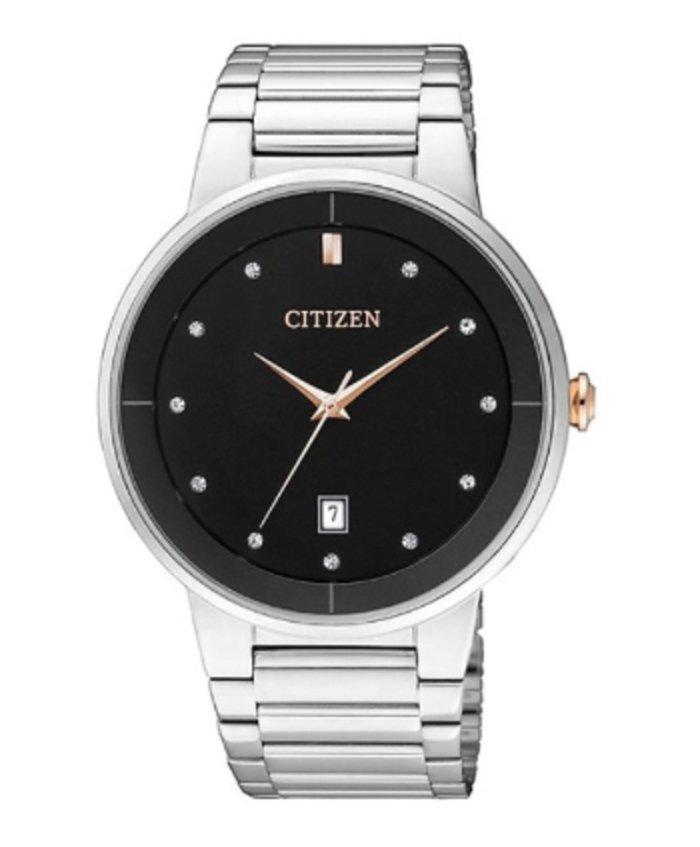 Đồng hồ Citizen BI5014-58E