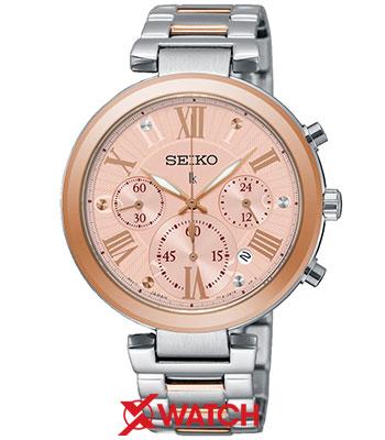 Đồng hồ Seiko SRW788P1