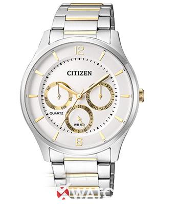 Đồng hồ Citizen AG8358-87A chính hãng