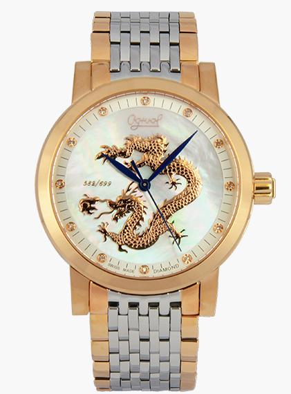 Đồng hồ Ogival OG388.67AGSR chính hãng