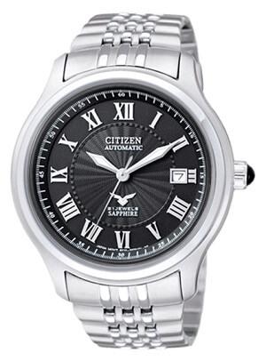 Đồng hồ Citizen NJ2166-55E chính hãng