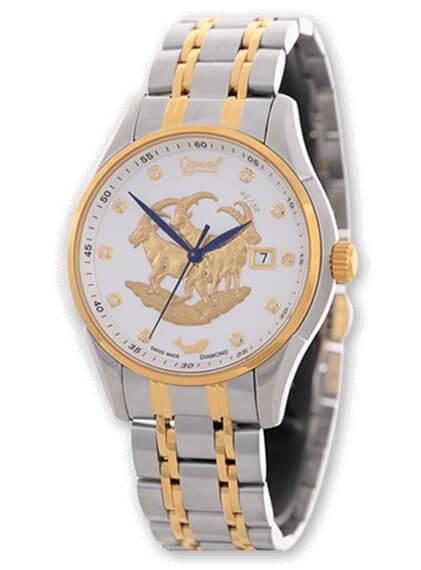Đồng hồ Ogival OG3356.33AGSK-T chính hãng