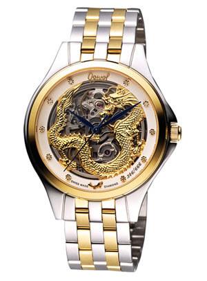 Đồng hồ Ogival OG829-65AGSK-T