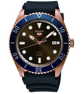 Đồng hồ Seiko SRPB96K1 chính hãng