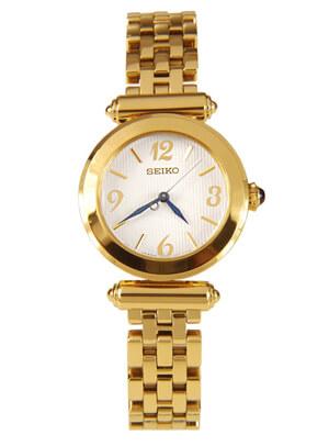 Đồng hồ Seiko SRZ404P1 chính hãng