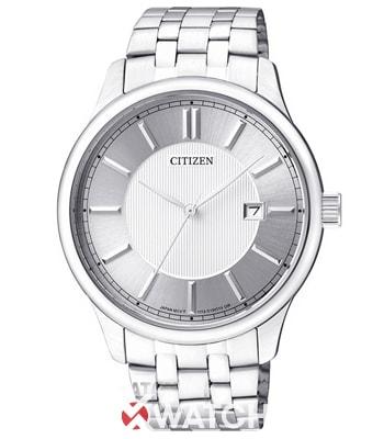 Đồng hồ Citizen BI1050-56A chính hãng