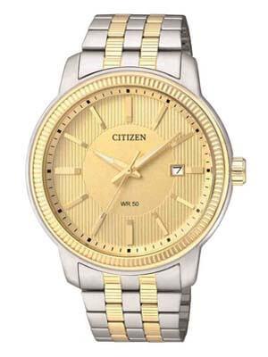 Đồng hồ Citizen BI1088-53P chính hãng