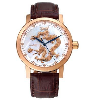 Đồng hồ Ogival OG388.67AGR-GL chính hãng