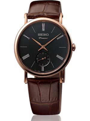 Đồng hồ Seiko SRK040P1 chính hãng