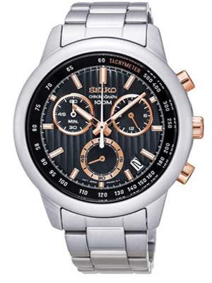 Đồng hồ Seiko SSB215P1 chính hãng