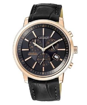 Đồng hồ Citizen AT0496-07E chính hãng