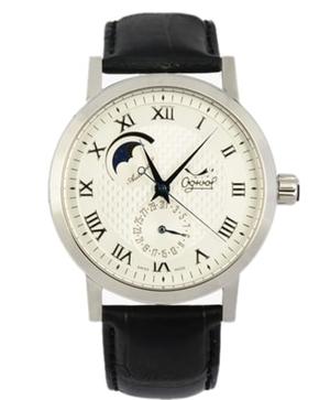 Đồng hồ Ogival OG388-31AGS chính hãng