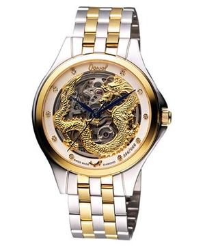 Đồng hồ Ogival OG829-65AGSK-T chính hãng