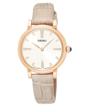 Đồng hồ Seiko SFQ812P1 chính hãng