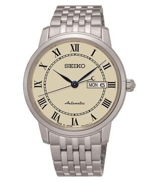 Đồng hồ Seiko SRP763J1 chính hãng
