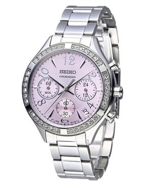 Đồng hồ Seiko SSB897P1 chính hãng