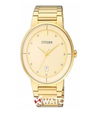 Đồng hồ Citizen BI5012-53P chính hãng