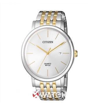 Đồng hồ Citizen BI5074-56A chính hãng