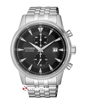 Đồng hồ Citizen CA7001-87E chính hãng