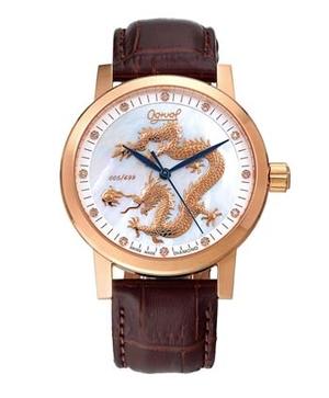 Đồng hồ Ogival OG388.67AGR-GL-T chính hãng