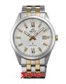 Đồng hồ Orient SER2G001W0 chính hãng small
