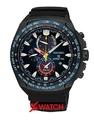 Đồng hồ Seiko SSC551P1 small