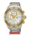 Đồng hồ Seiko SSB188P1 chính hãng small