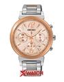Đồng hồ Seiko SRW856P1 small