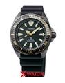 Đồng hồ Seiko SRPB55K1 small
