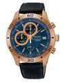 Đồng hồ Seiko SSB198P1 chính hãng