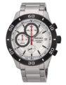 Đồng hồ Seiko SSB189P1 chính hãng